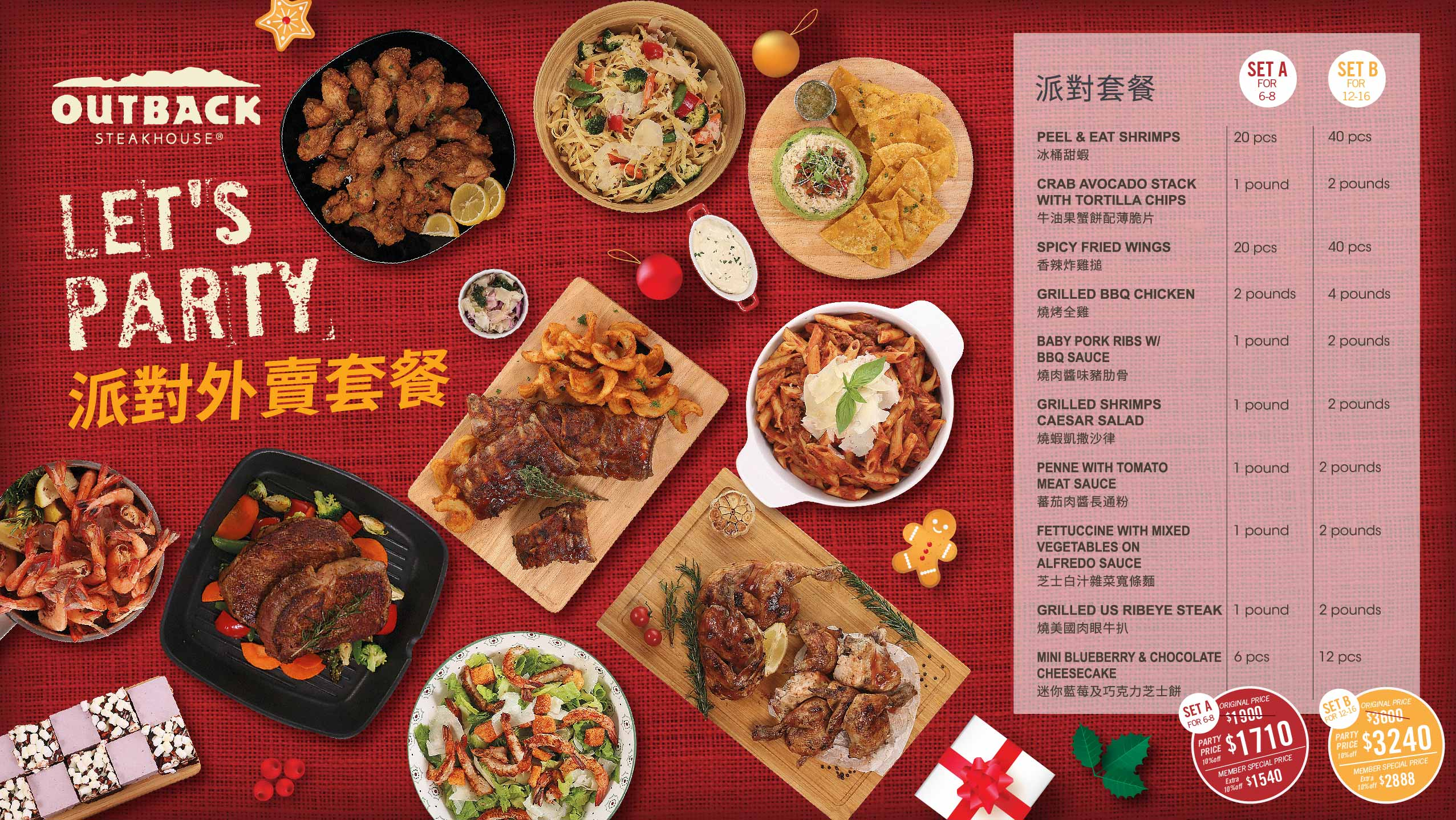 graphic relating to Outback Printable Menu called Outback Steakhouse Xmas Menu