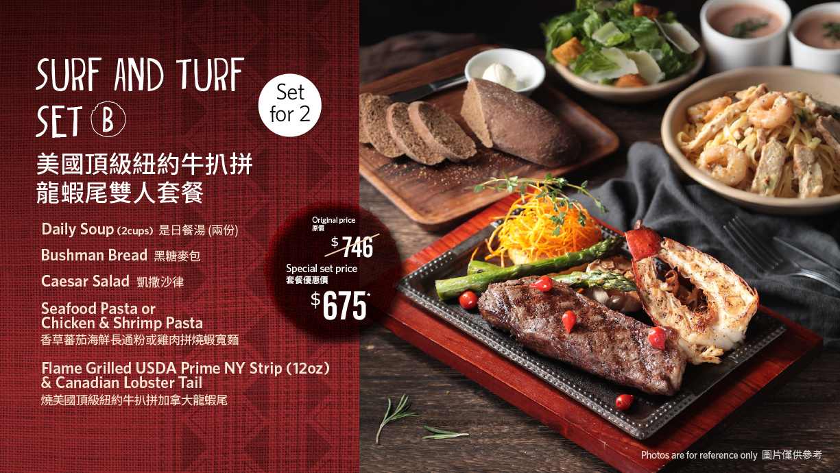 WHY NOT BOTH - TASTE OUR GOURMET FOOD FROM THE SURF AND TURF