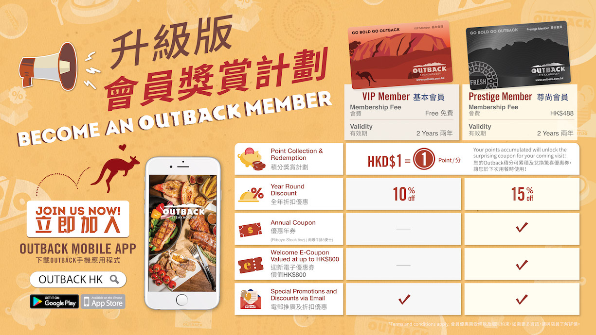 【Be a member of Outback family NOW!】