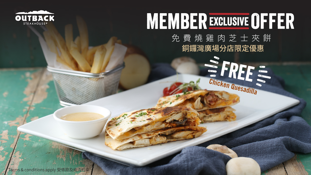EXCLUSIVE MEMBER OFFER FOR CAUSEWAY BAY PLAZA SHOP