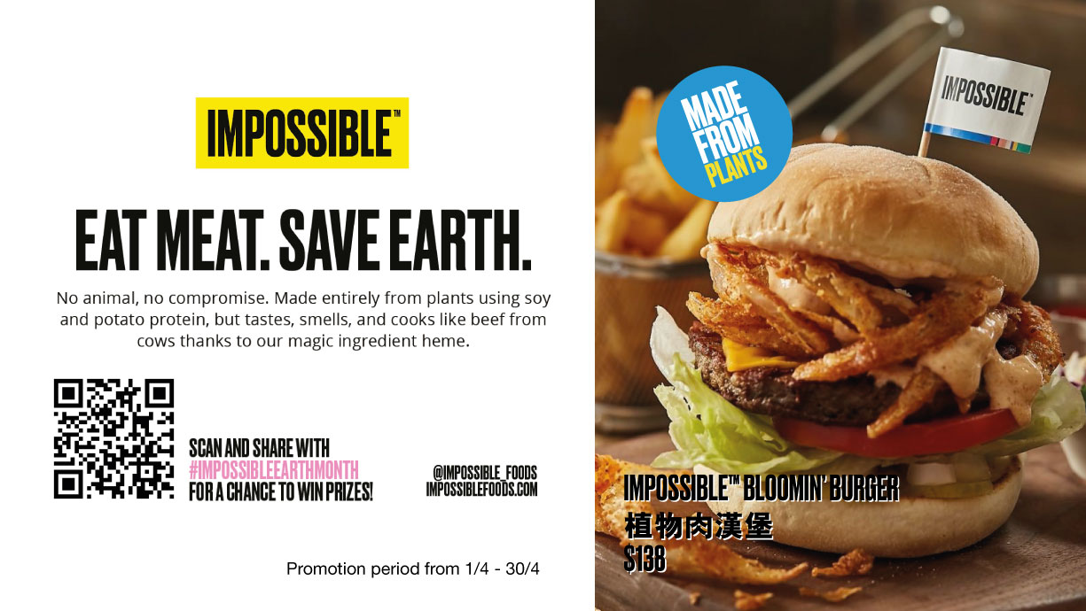 #IMPOSSIBLEEARTHMONTH : Impossible Bloomin' Burger