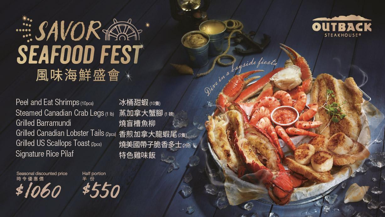 """NEW """"SAVOR SEAFOOD FEST"""" platter"""